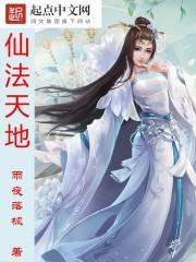 大明女摄政