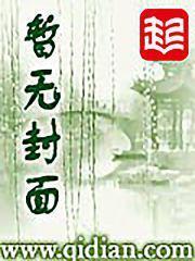 透视仙医最新章节