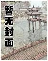 兰若仙缘最新章节