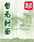 网游之小妖最新章节