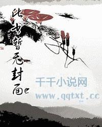 龙王传说最新章节